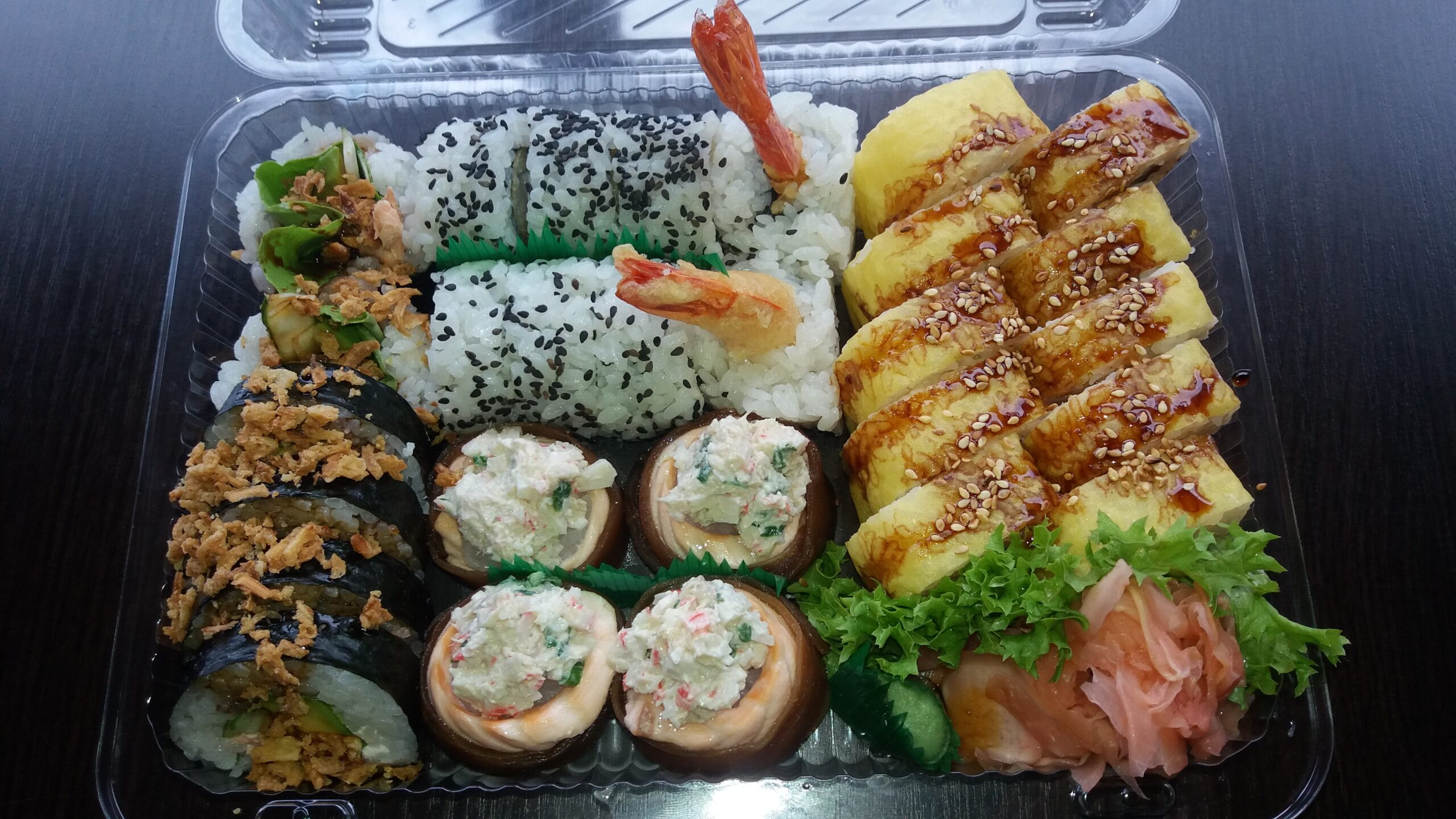Sukoshi grill